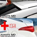 [TUNING FACE] Hyundai Avante MD - Roof Spoiler + Rear Spoiler Package
