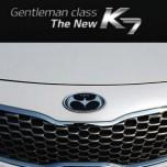 [ARTX] KIA New K7 - Luxury Eagles Tuning Emblem Set