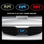 [ARTX] KIA Sportage R - Chrome Luxury Generation LED Emblem Set