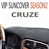 [VIP] Chevrolet Cruze - High Quality Dashboard Cover Mat Season 2