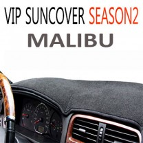[VIP] Chevrolet Malibu - High Quality Dashboard Cover Mat Season 2