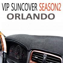 [VIP] Chevrolet Orlando - High Quality Dashboard Cover Mat Season 2