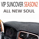 [VIP] KIA All New Soul  - High Quality Dashboard Cover Mat Season 2