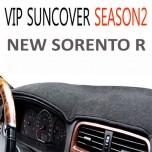 [VIP] KIA New Sorento R - High Quality Dashboard Cover Mat Season 2