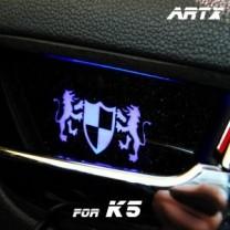 [ARTX] KIA K5 - Luxury Generation LED Inside Door Catch Plates Set