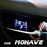 [ARTX] KIA Mohave - Luxury Generation LED Inside Door Catch Plates Set