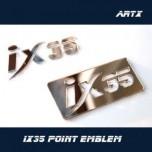 [ARTX] Hyundai Tucson ix - Lettering Point Emblem ix35 - No.9