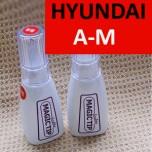 [VShield] HYUNDAI - Magic Tip Double Touch Up Car Paint (A-M)