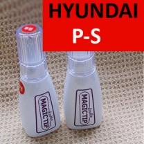 [VShield] HYUNDAI - Magic Tip Double Touch Up Car Paint (P-S)