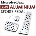 [GREENTECH] Mercedes-Benz AMG - Aluminum Sports Pedal Plate Set