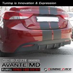 [TUNING FACE] Hyundai Avante MD - Rear Diffuser Set