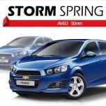 [STORM] Chevrolet Aveo - Lowering Spring Set (50mm)