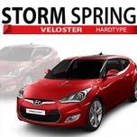 [STORM] Hyundai Veloster - Lowering Spring Set  (Hard Type)