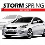 [STORM] Hyundai New Accent - Lowering Spring Set