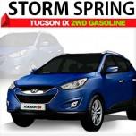 [STORM] Hyundai Tucson iX 2WD Gasoline - Lowering Spring Set