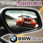 [CAMILY] BMW Gran Turismo - W-ZONE Heated Wide Side and Rear View Mirror Set