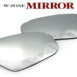 [CAMILY] Chevrolet Captiva - W-ZONE Heated Wide Side and Rear View Mirror Set